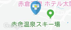 赤倉温泉 赤倉ホテル(1F)のオムツ替え台情報