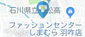 森田クリニック 形成外科皮膚科のオムツ替え台情報