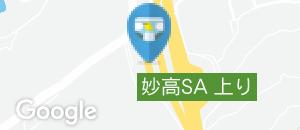 妙高SA 下り(1F)のオムツ替え台情報