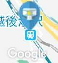 越後湯沢駅(改札内)のオムツ替え台情報