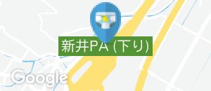 新井PA 下りのオムツ替え台情報