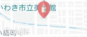 いわき芸術文化交流館アリオス(1F)の授乳室情報