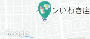 イオンいわき店(3F)の授乳室・オムツ替え台情報