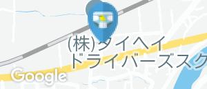 アベイル平店(1F)のオムツ替え台情報