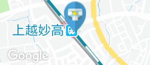 JR東日本 上越妙高駅(改札内)のオムツ替え台情報