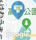 モスバーガー 上越高田店(1F)のオムツ替え台情報