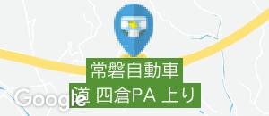 四倉PA 下り(女子トイレ)のオムツ替え台情報