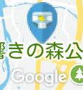 DAISO 新潟魚沼店(1F)のオムツ替え台情報