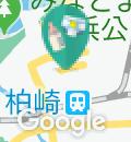 イトーヨーカドー丸大柏崎店(3F)の授乳室・オムツ替え台情報