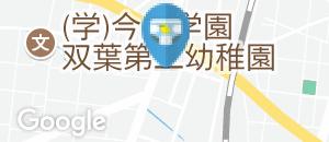 かっぱ寿司 郡山南店のオムツ替え台情報