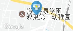カワチ薬品城清水店のオムツ替え台情報