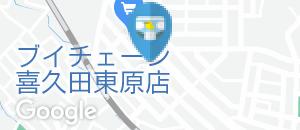 ザ・ビッグ喜久田店のオムツ替え台情報