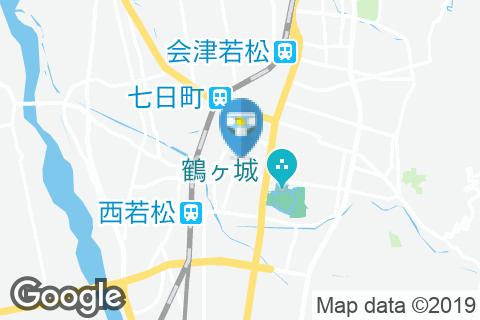 ハローワーク会津若松(1F)のオムツ替え台情報