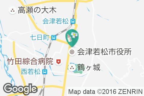会津図書館