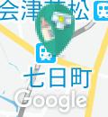 One's home〜おにぎり&カフェ〜(2F)