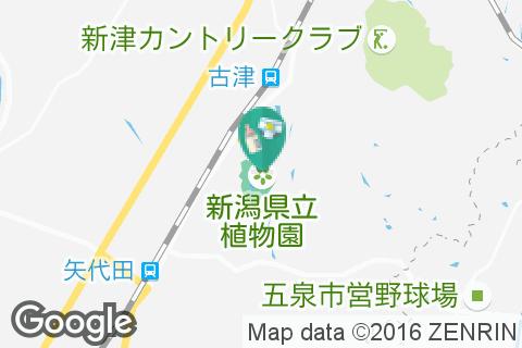新潟県立植物園(1F)の授乳室・オムツ替え台情報