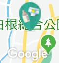新潟市役所 南区役所(2F)の授乳室・オムツ替え台情報