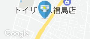 こう福や 福島店のオムツ替え台情報