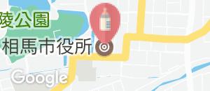 相馬市役所の授乳室情報