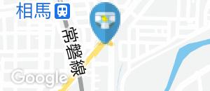 マクドナルド 6号線相馬塚ノ町店のオムツ替え台情報