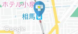 相馬駅(改札内)のオムツ替え台情報