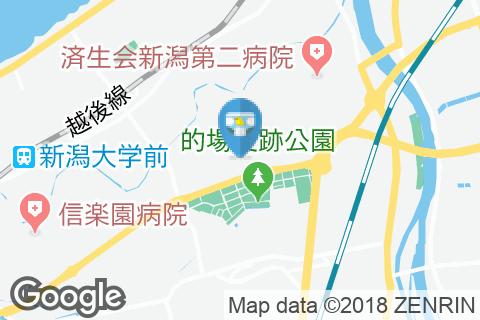 ニトリ 新潟小新店(2F)