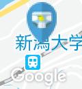 ガスト 新潟五十嵐店(1F)のオムツ替え台情報