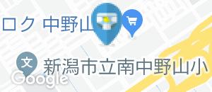 スターバックスコーヒー 新潟中野山店(1F)のオムツ替え台情報