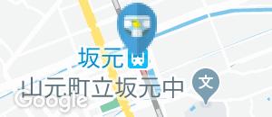 坂元駅(改札内)のオムツ替え台情報
