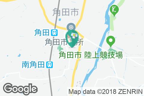 角田児童センターの授乳室・オムツ替え台情報