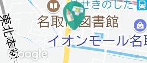 ホンダカーズ宮城中央 名取中央店(1F)の授乳室・オムツ替え台情報