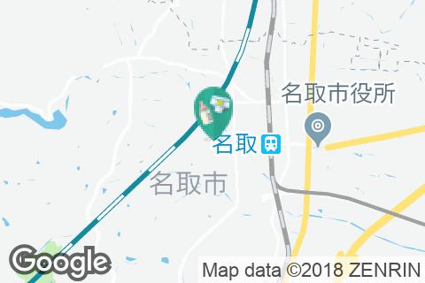 増田西児童センターの授乳室・オムツ替え台情報