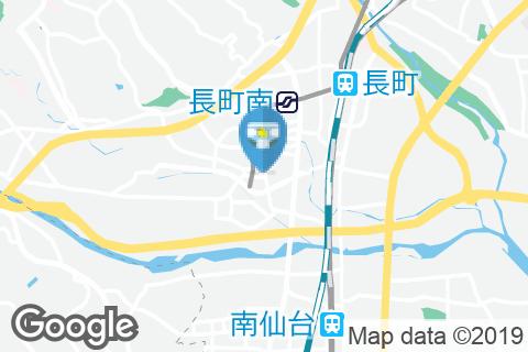 イオンタウン仙台富沢(1F)のオムツ替え台情報