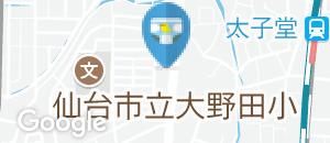 星乃珈琲店 仙台太白店のオムツ替え台情報