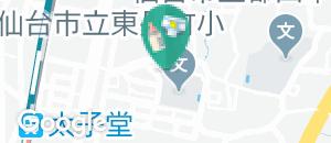東長町児童館の授乳室・オムツ替え台情報