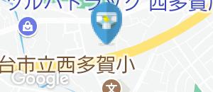 ホームファッションニトリ仙台西多賀店(2F)のオムツ替え台情報