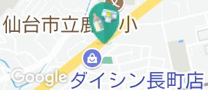 東北マツダ 長町店(1F)の授乳室・オムツ替え台情報