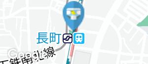 JR東日本 長町駅(改札内)のオムツ替え台情報