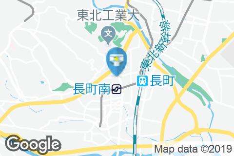 仙台南郵便局(1F)のオムツ替え台情報