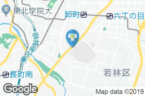 トヨタカローラ宮城 遠見塚店(1F)のオムツ替え台情報