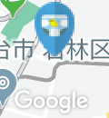 ビッグボーイ 仙台宮城野店(1F)のオムツ替え台情報