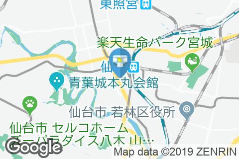 仙台国際ホテル(3F 多目的トイレ内)のオムツ替え台情報