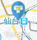 モスバーガー仙台西口店(1F)のオムツ替え台情報