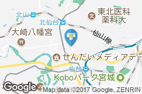 仙台北税務署(1F)のオムツ替え台情報