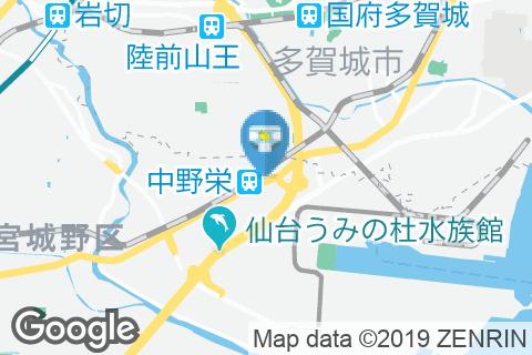 くら寿司仙台中野栄店のオムツ替え台情報