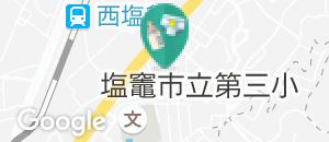 あゆみ保育園の授乳室・オムツ替え台情報