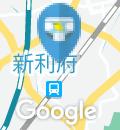 新幹線JR総合車両センターのオムツ替え台情報