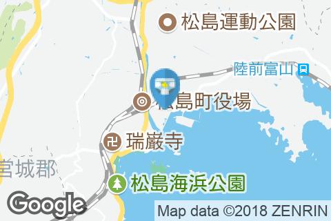 日本三景松島温泉 ホテル壮観のオムツ替え台情報