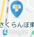 ココス 東根店のオムツ替え台情報