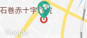 石巻赤十字病院(1F)の授乳室・オムツ替え台情報